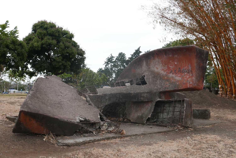 Collapsed rain shelter in La Sabana park in San Jose, Costa Rica